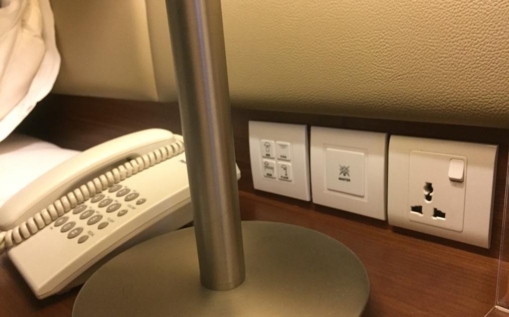 colokan listrik i hotel baloi