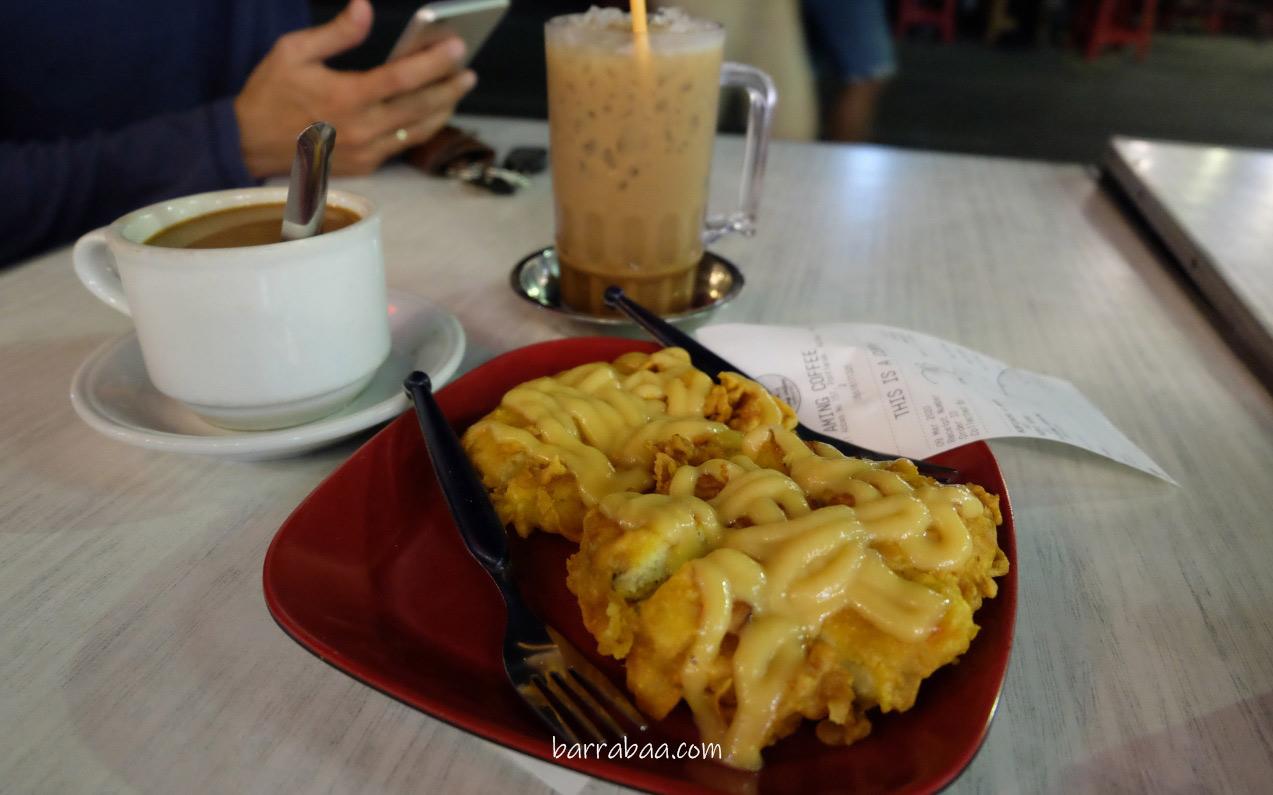 pisang goreng srikaya aming coffee